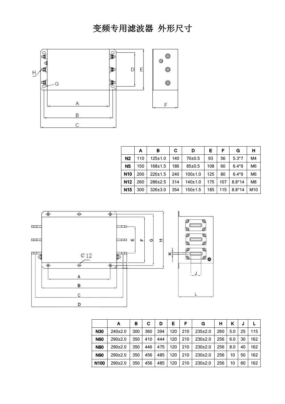 m8303数字万用表电路图